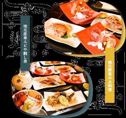 竹富島食べ物
