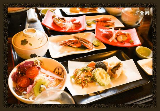 竹富島料理